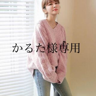 かるた様専用♡(ニット/セーター)