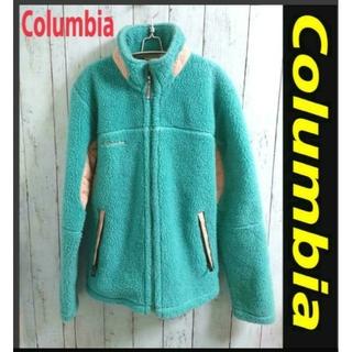 Columbia - Columbia コロンビア ボアジャケット フリース  アウター 古着