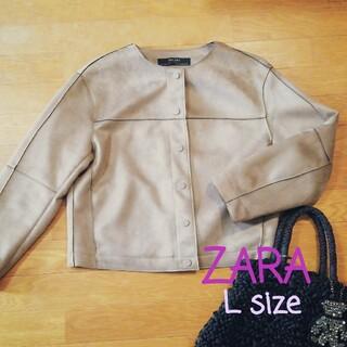 ザラ(ZARA)の☆週末セール☆美品☆ZARA☆L size スエード調 ボンディング ブルゾン(ブルゾン)
