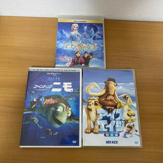 ディズニー(Disney)のお子様向けDVD★3作品セット/アナ雪・ニモ・アイスエイジ(アニメ)