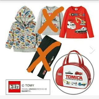 シマムラ(しまむら)の新品 しまむら 福袋 トミカ 100cm ロンT パーカー ボストン 3点セット(Tシャツ/カットソー)