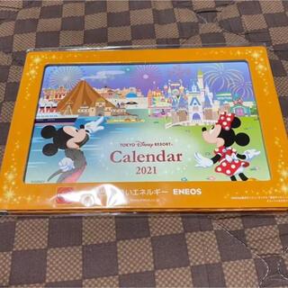 ディズニー(Disney)の2021年度 卓上カレンダー 非売品 ディズニー(カレンダー/スケジュール)