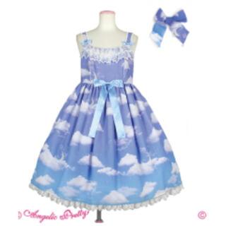 Angelic Pretty - misty sky ジャンパースカート サックス ラベンダー