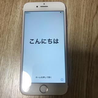 アイフォーン(iPhone)のiphone7 128GB  ローズゴールド 週末限定(スマートフォン本体)