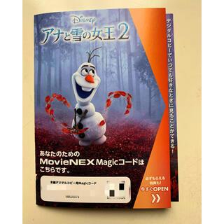 ディズニー(Disney)のアナと雪の女王2 マジックコード【国内正規版】(キッズ/ファミリー)