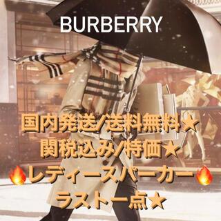 BURBERRY - ★【BURBERRY】ロゴパーカー レディース