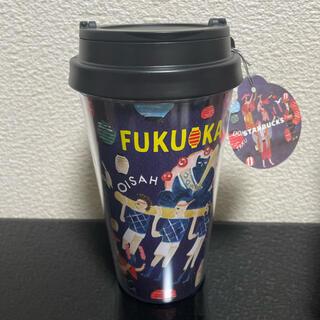 スターバックスコーヒー(Starbucks Coffee)のスターバックス 地域限定タンブラー in 福岡(タンブラー)