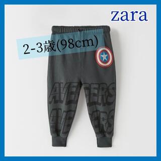 ザラキッズ(ZARA KIDS)の新品【Zara/ザラ】キャプテン・アメリカ MARVEL 98cm スウェット(パンツ)