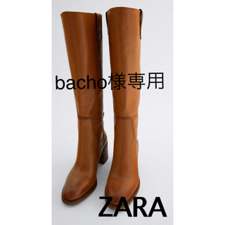 ザラ(ZARA)のZARA 今季 リアルレザーブロックヒールニーハイブーツ 38 (ブーツ)