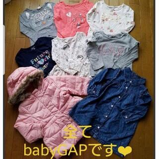 ベビーギャップ(babyGAP)の☆babyGAP女の子秋冬服まとめ売り8点☆95~100サイズ☆(ジャケット/上着)