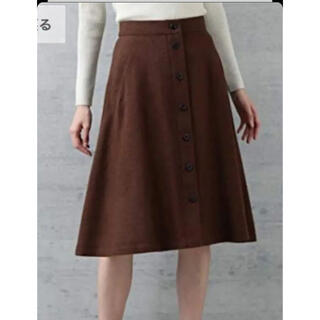 NATURAL BEAUTY BASIC - ナチュラルビューティベーシック イタリーウール スカート