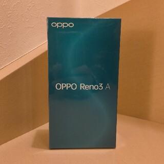 OPPO Reno3 A Ymobile版 simロック解除手続き済み(スマートフォン本体)