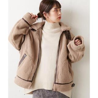 ナチュラルクチュール(natural couture)のボアパイピングジャケット(その他)