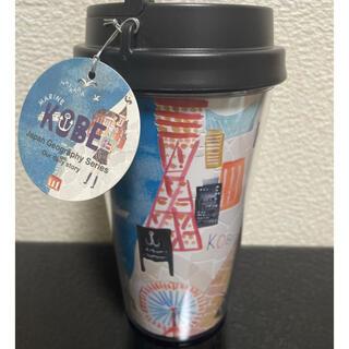 スターバックスコーヒー(Starbucks Coffee)のスターバックス 地域限定タンブラー in 神戸(タンブラー)