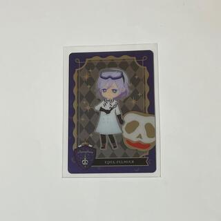 ディズニー(Disney)のツイステ メタルカード3   実験着 エペル(カード)