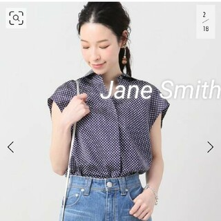 イエナ(IENA)のJANE SMITH ノースリーブシャツ(シャツ/ブラウス(半袖/袖なし))