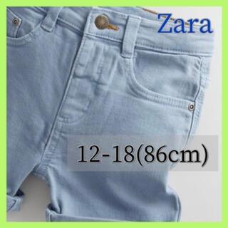ザラキッズ(ZARA KIDS)の新品・タグ付【Zara/ザラ】 デニム パンツ ズボン 短パン 86cm(パンツ)