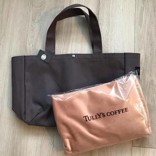 TULLY'S COFFEE - 【限定】【格安】2021タリーズ・ハッピーバッグ・バッグとブランケットのセット
