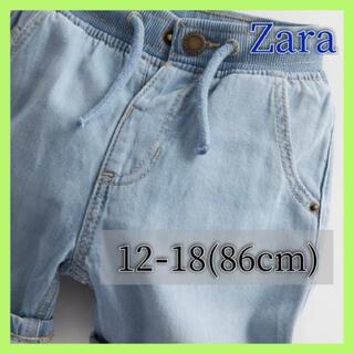 ザラキッズ(ZARA KIDS)の新品・タグ付【Zara/ザラ】 デニム パンツ ズボン 短パン 86cm (パンツ)