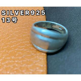 ワイド シルバー925リング プレーン シンプル 銀 指輪 幅広 スプーン(リング(指輪))