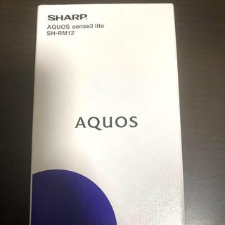 アクオス(AQUOS)のSHARP AQUOS sense3 lite SH-RM12 ブラック (スマートフォン本体)