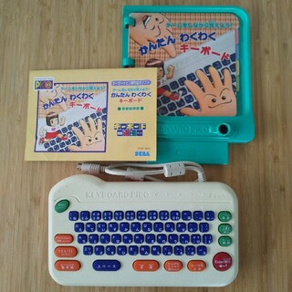 セガ(SEGA)の【最安値♡中古】セガ SEGAキッズ コンピュータ ピコ PIKO(知育玩具)