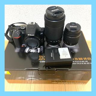 ニコン(Nikon)の特別価格!ニコンD3500ダブルズームキット★(デジタル一眼)