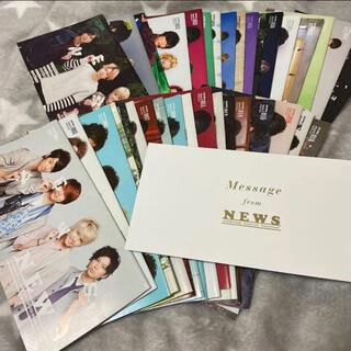 ニュース(NEWS)の☆★NEWS ファンクラブ会報 No.1~35、メッセージカード★☆(アイドルグッズ)