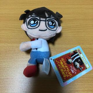 セガ(SEGA)の名探偵コナン ぬいぐるみマスコット(キャラクターグッズ)