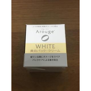 Arouge - アルージェ ホワイトニング リペアクリーム