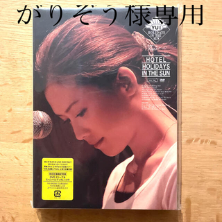 YUI HOTEL HOLIDAYS IN THE SUN DVD(ミュージック)