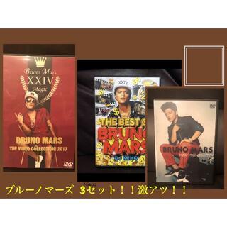 洋楽DVD ブルーノ・マーズ BRUNO MARS 3セット!!灼熱!!(ミュージック)