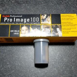 Kodak プロイメージ 36枚撮り 感度100 1本(フィルムカメラ)