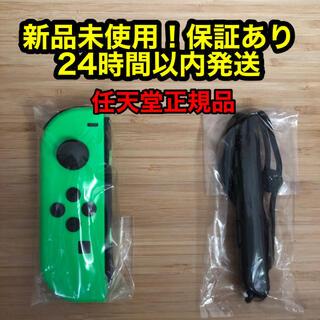 ニンテンドースイッチ(Nintendo Switch)の【新品未使用】任天堂 switch joy-con  ネオングリーン ジョイコン(その他)
