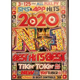 洋楽DVD 2020 No.1 Best Hits Best(ミュージック)