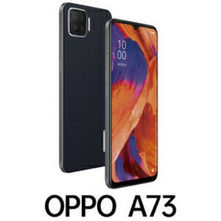 オッポ(OPPO)の OPPO A73 - ネービーブルー SIMフリー 新品 未開封(スマートフォン本体)