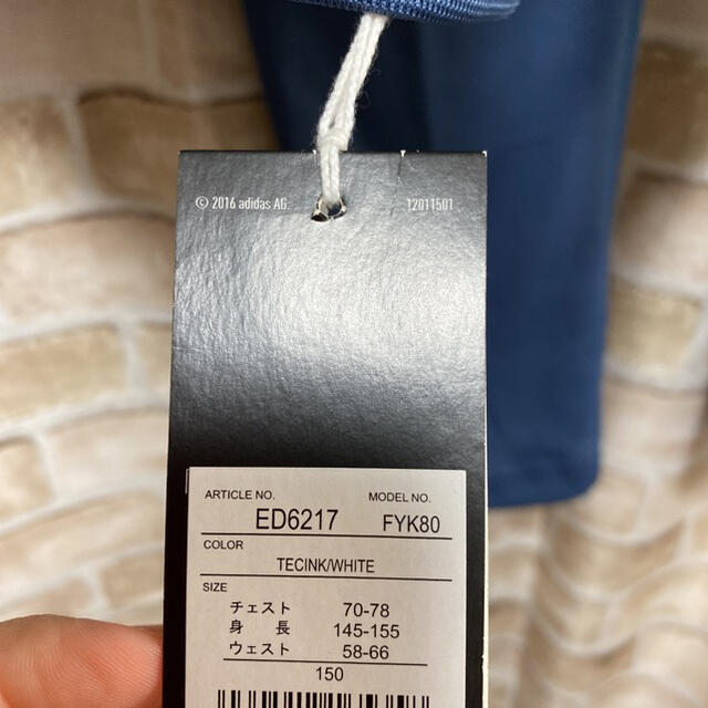 adidas(アディダス)のアディダス セットアップ 150 キッズ/ベビー/マタニティのキッズ服男の子用(90cm~)(その他)の商品写真