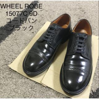 WHEEL ROBE 15077C キャップトゥ ブラック コードバン(ブーツ)