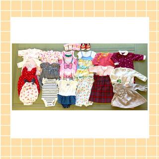 ベビーギャップ(babyGAP)の【girl】baby服 23点入り(ロンパース)