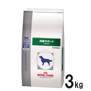 ロイヤルカナン(ROYAL CANIN)のショコラ様専用(ペットフード)