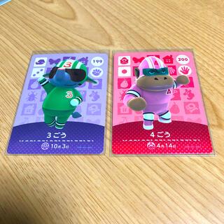 Nintendo Switch - アミーボカード 3ごう 4ごう amiiboカード あつ森 どうぶつの森