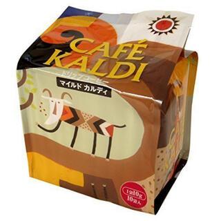 カルディ(KALDI)のカルディ マイルドカルディドリップコーヒー(10g10P入)(コーヒー)