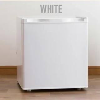 ミニ冷蔵庫  左右両開きに対応  46L    ホワイト(冷蔵庫)