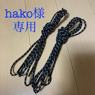 キーン(KEEN)のキーン 靴紐(その他)