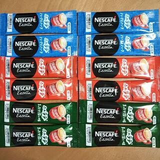 ネスレ(Nestle)のスティックコーヒー ネスカフェ エクセラ ふわラテ 3種(コーヒー)