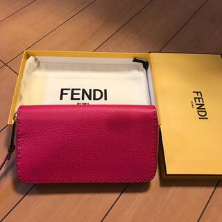 FENDI - ジップアラウンド長財布