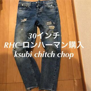 ロンハーマン(Ron Herman)の30インチ ronherman購入 ksubi chitch chop(デニム/ジーンズ)