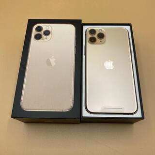 アイフォーン(iPhone)の新品未使用 au版 SIMロック解除済 11pro 64GB ゴールド(スマートフォン本体)