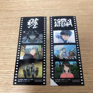銀魂 映画 特典フィルム(キャラクターグッズ)
