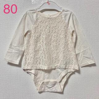 ベビーギャップ(babyGAP)のベビーギャップ★フロントレースロンパース 80(12〜18months)(ロンパース)